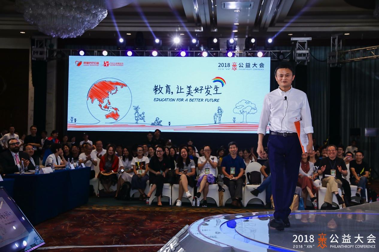 马云:中国最大的资源是每年2千万新生儿童的头脑