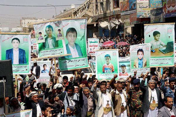 多国联军误炸也门客车致40名儿童死亡 民众拒绝联军赔偿