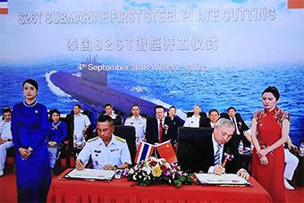 中国为泰国建造S-26T潜艇正式开工