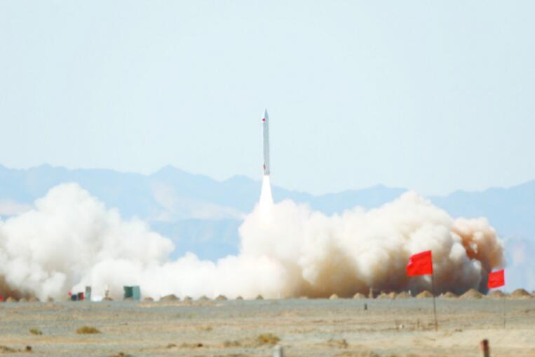 一箭多星:我國民營火箭首次在國家發射場升空