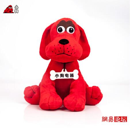 淘品牌IPO:小狗电器预披露更新
