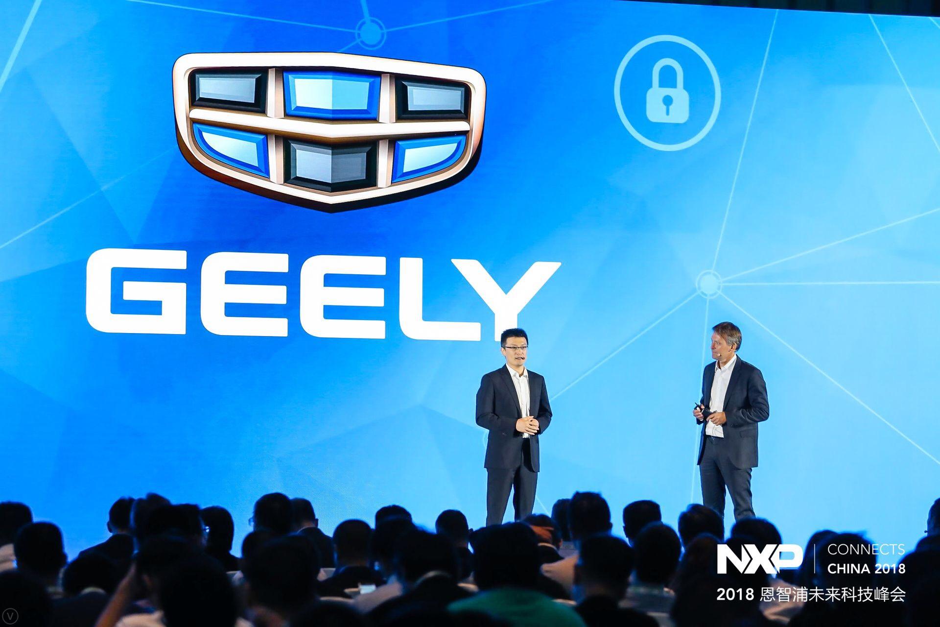 恩智浦与吉利开展合作 助力中国汽车企业创新变革