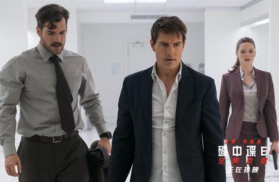 《碟中谍6:全面瓦解》累计票房将近7亿