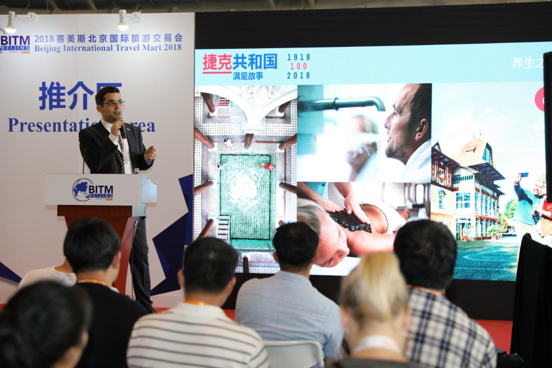 捷克旅游局参加2018年赛美斯北京国际旅游交易会