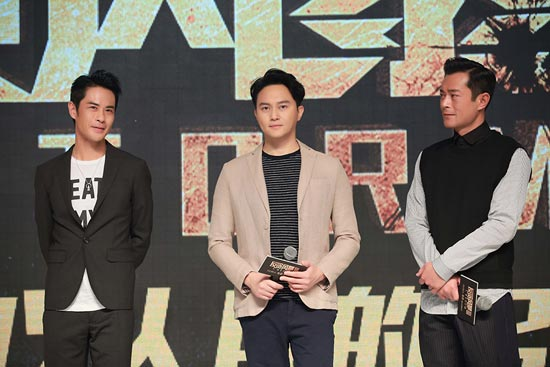 郑嘉颖雅痞亮相《反贪风暴3》北京首映发布会