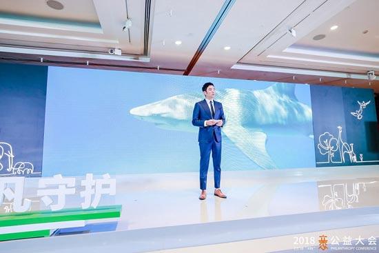 [星娱闻]李光洁出席公益大会 分享鲨鱼保护的责任