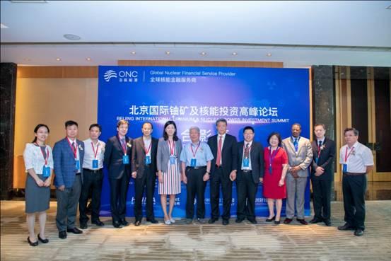 海核能源布局铀矿投资 将设中国首家民营铀矿投资基金