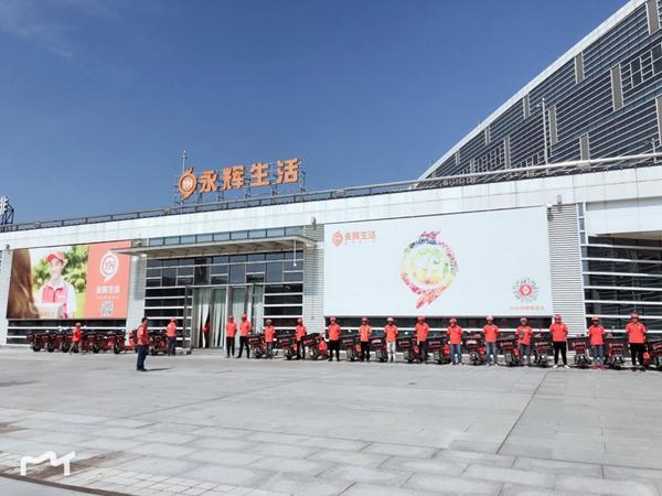 """腾讯与永辉共推""""到家""""业务 智慧零售步入3.0阶段"""