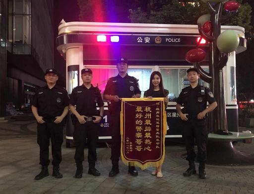 杭州美女找到爱狗激动坏了,连发千元红包给民警!