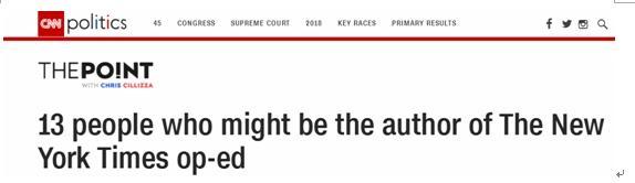 [外汇]匿名痛骂特朗普?纽约时报刊登高级官员评论文章(2)
