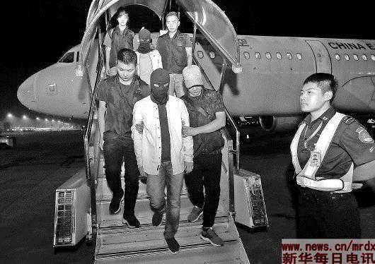 非法吸收公众存款嫌犯被押解回国