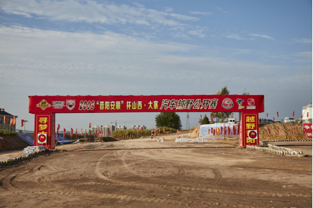 猎豹汽车华南虎车队坚守信念 2018 COC大寨站勇闯征程