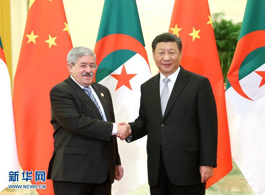 习近平会见阿尔及利亚总理乌叶海亚