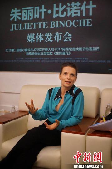 法国影星朱丽叶·比诺什将在深圳主演音乐戏剧《生如夏花》