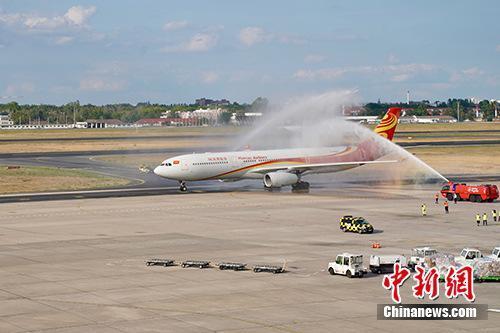 海航北京—柏林直飞航线庆祝开航十周年