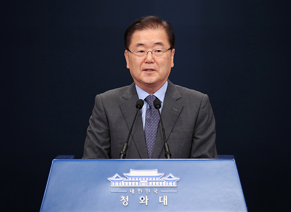 韩国访朝特使团:韩朝联络办公室将在文金会前揭牌