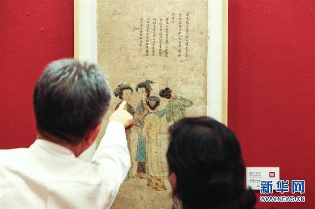 """中国印刷术的活化石:十竹斋木版水印艺术作品展""""在京开展"""