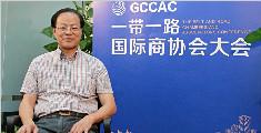 专访中国民营经济研究会秘书长王忠明:民营经济无品牌毋宁死