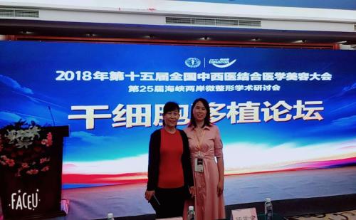 深圳市新三板企业访干细胞领军企业