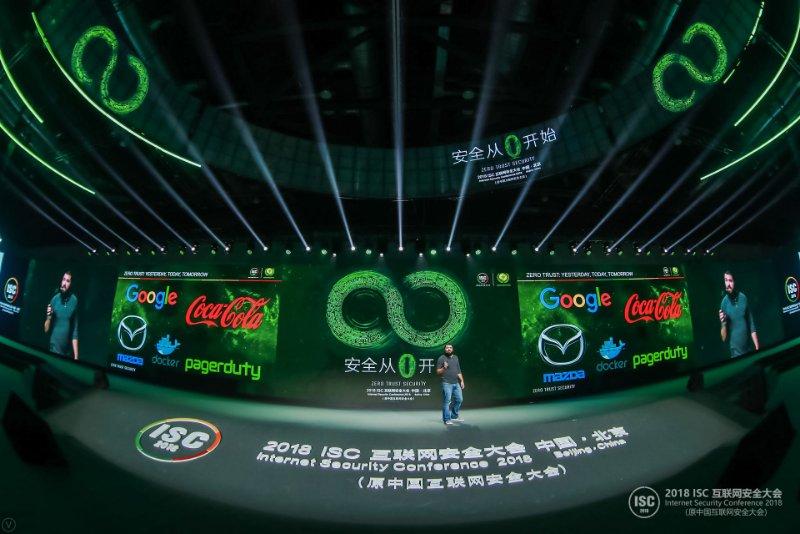 """国内外""""黑客""""扎堆北京 世界级安全会议聚焦网络安全"""