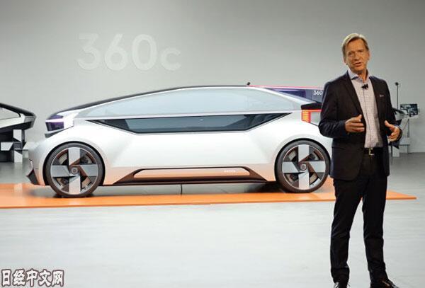 """沃尔沃发布""""可躺着睡觉""""的自动驾驶概念车"""
