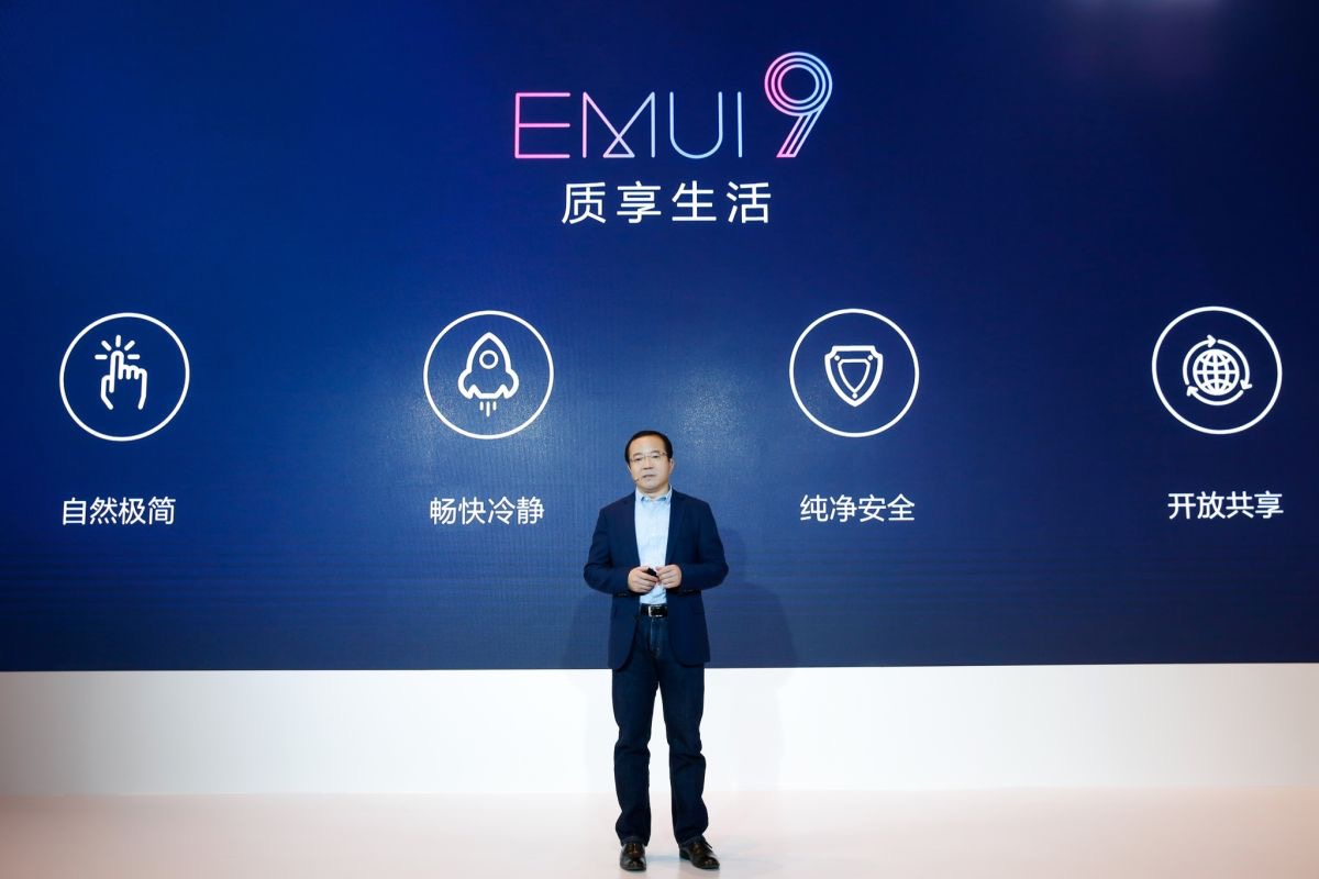 专访华为王成录:优化千万行代码 新老用户同升9.0