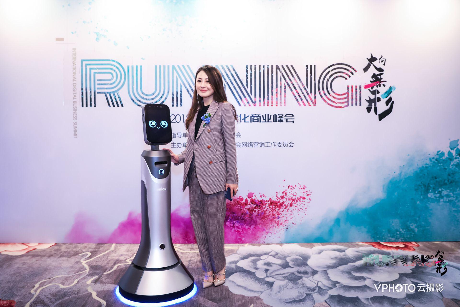 猎豹移动谭靖颖:坚持五大方向 用AI打造智能营销