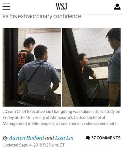 """刘强东事件 美国警方意外曝光一个""""惊天秘密""""_图1-1"""