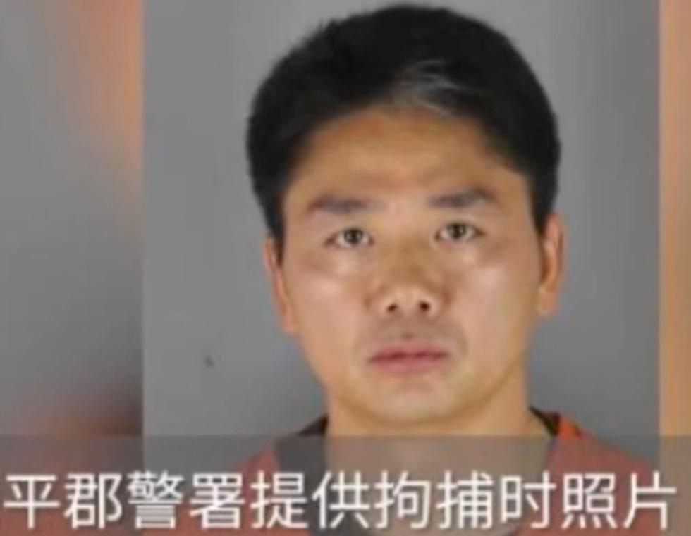"""刘强东事件 美国警方意外曝光一个""""惊天秘密""""_图1-4"""