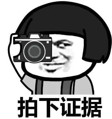 """刘强东事件 美国警方意外曝光一个""""惊天秘密""""_图1-6"""