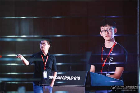 布局IoT 京东安全在DEECON GROUP发布固件分析神器