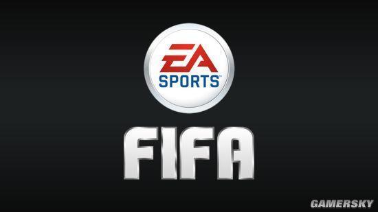 《FIFA 18》销量突破2400万 总销量已达2.6亿
