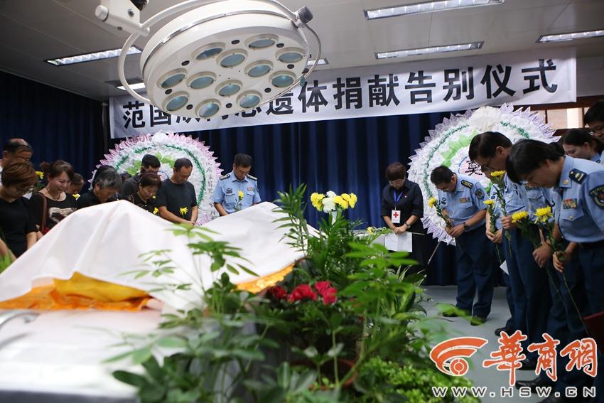 西安市红十字遗体捐献中心昨成立 72岁老人捐献遗体和角膜