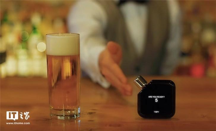 日本厂商推出智能酒精检测仪:能预测你何时喝醉