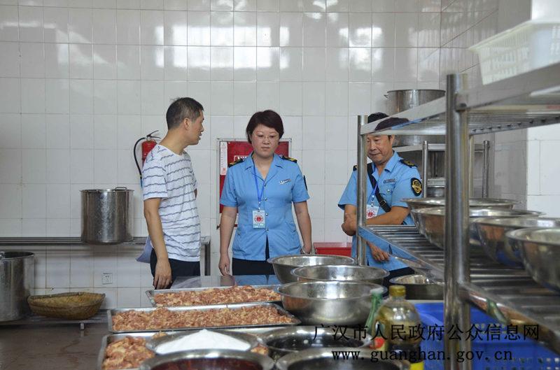 广汉:启动食品安全检查,保障师生舌尖安全