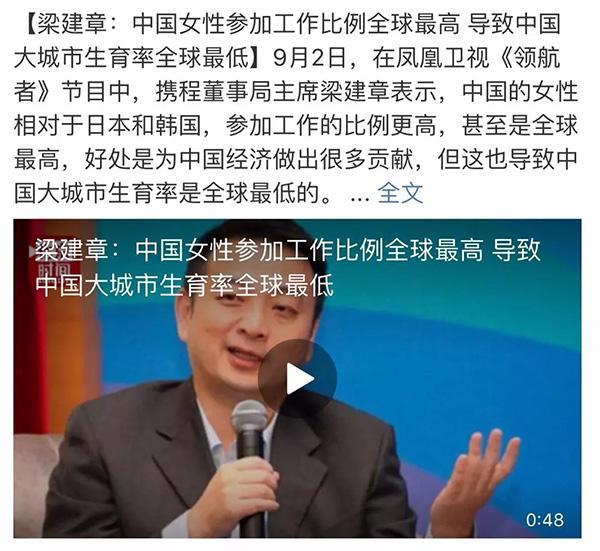 """低生育率的""""锅"""" 岂能由女性的高工作率来背"""