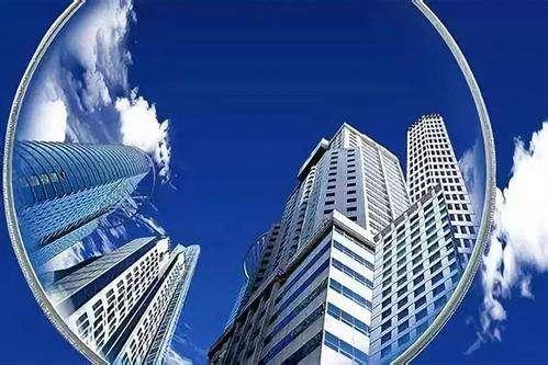 北京市住建委:多个互联网平台房源发布信息不规范