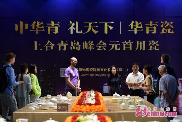 国际媒体专栏作家山东行采访活动走进淄博陶琉,见证匠心巧手间的惊艳蜕变