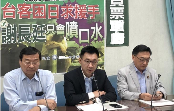 谢长廷未救助受困游客却忙着喷口水 国民党:回来拼选举