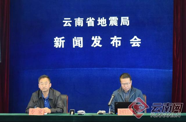云南墨江5.9级地震 震区已排除发生更大地震的可能