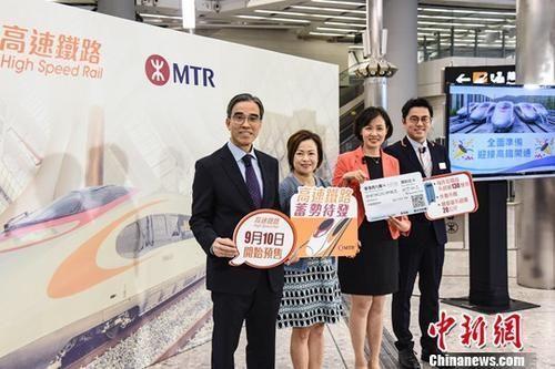 广深港高铁香港段10日起售票 香港渠道购4-6成票