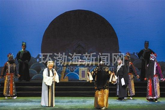 中国评剧院