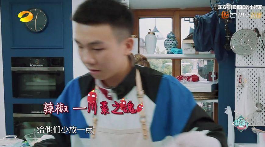 赵薇婉转劝阻少放辣,王俊凯白举纲态度差别大,他让赵薇很无语!