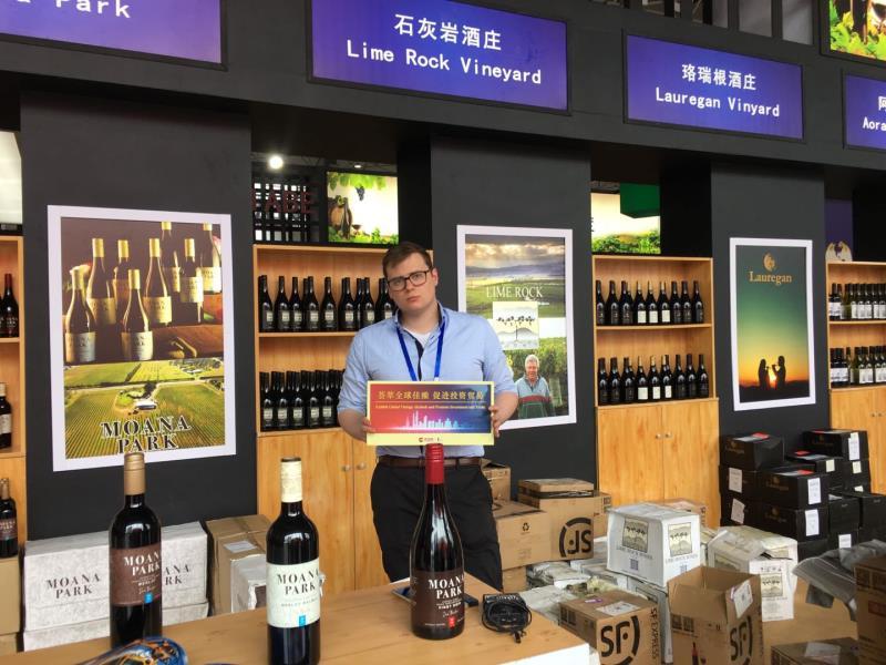新西兰石灰岩酒庄营销商欧文:新西兰葡萄酒不拘泥于传统手法 追求创新卓越