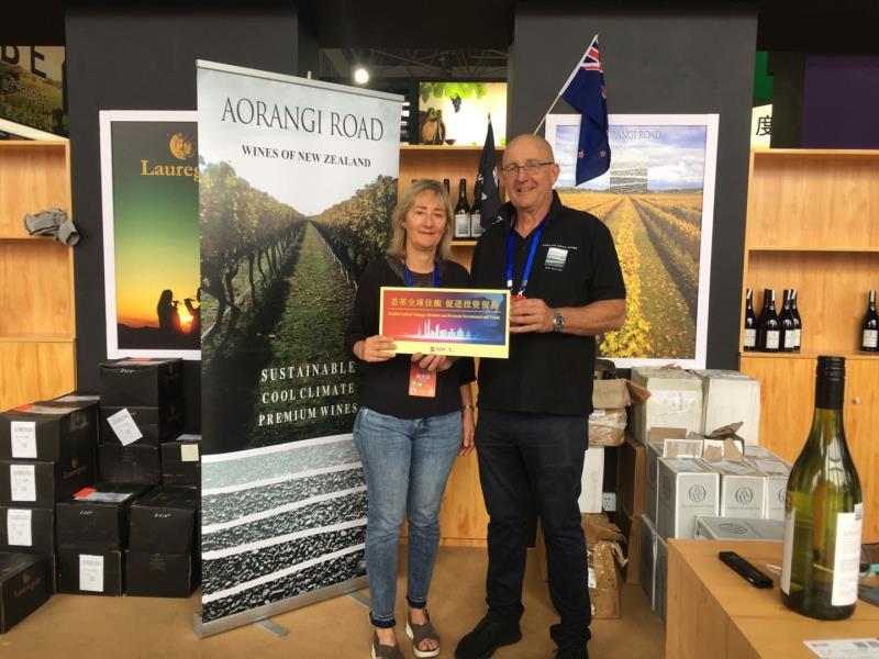 新西兰阿诺旺吉酒庄负责人皮特·劳森:第八届酒博会暨2018贵洽会规模庞大