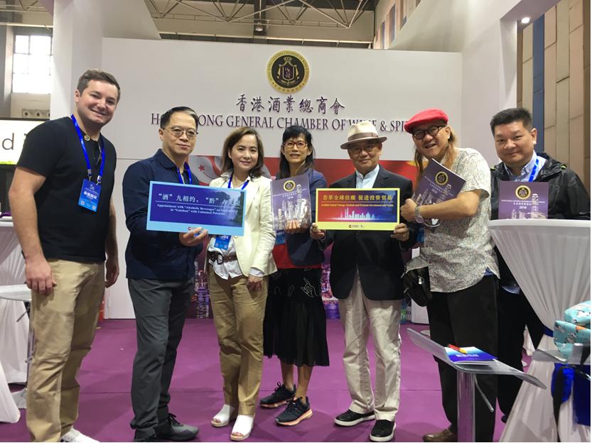 香港酒业总商会:贵州酒博会为港商提供了绝佳的平台
