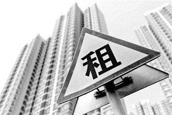 北京住建委:互联网平台房源须信息真实并每周检查