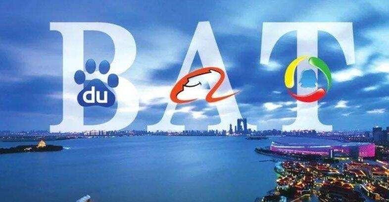 从微信打不开淘宝链接说起:看中国互联网生态战