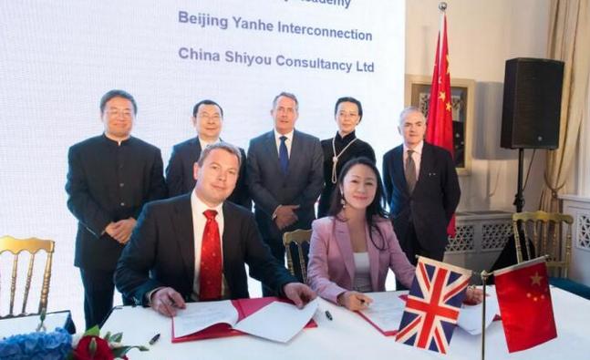 中国发现研究院周子琰受邀中英合作项目签约