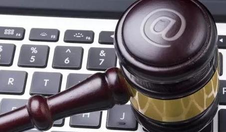 北京互联网法院挂牌 视频开庭定纷争主审11类案件